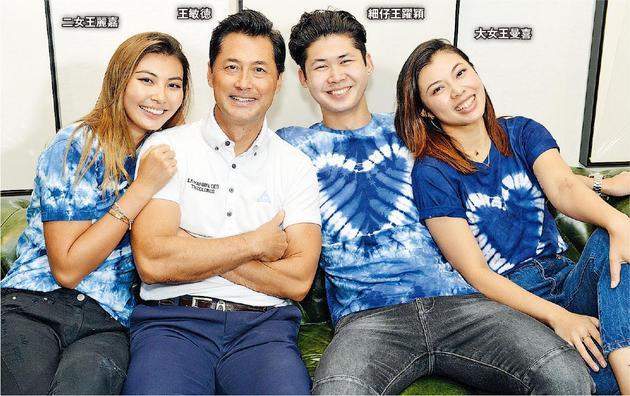 王敏德在三子女心目中是无可取代的好爸爸。