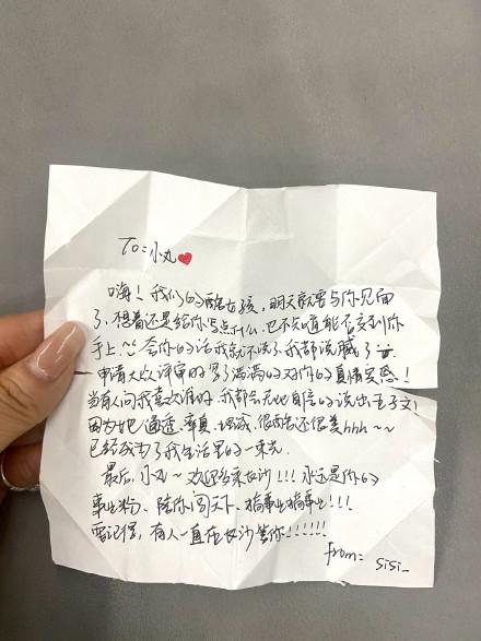 """王子文晒粉丝手写信 好奇提问""""为什么叫我小丸"""""""