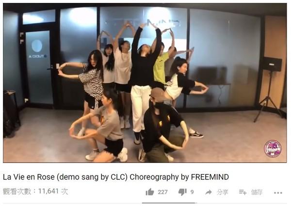 编舞家流出的版本,原是由CLC演唱