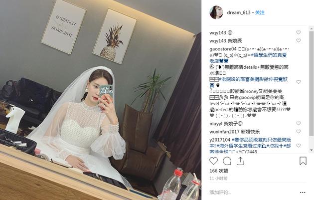 沈梦辰晒婚纱照疑与杜海涛结婚