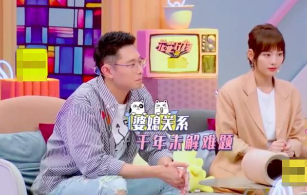 张嘉倪买超谈婆媳关系 张嘉倪婚后不愿改口叫婆婆?
