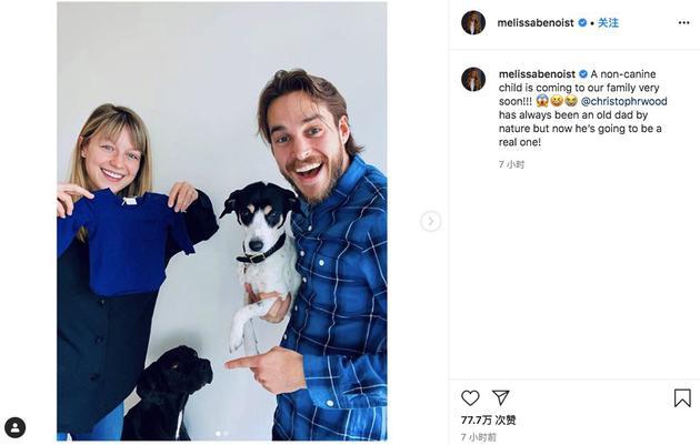 梅莉莎·班诺伊在社交平台上发文宣布怀孕