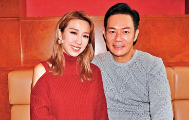 张兆辉与姚子羚互置信任