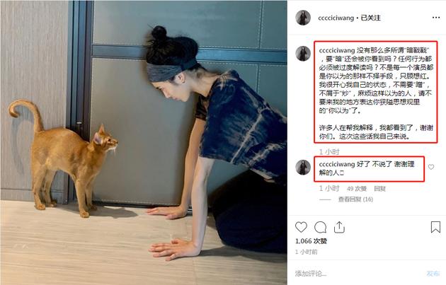 王紫璇回应与李现绯闻:不需要蹭 不屑于炒