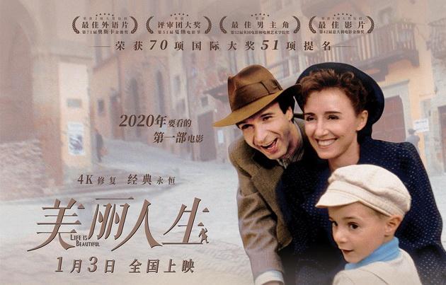 电影《时兴人生》海报