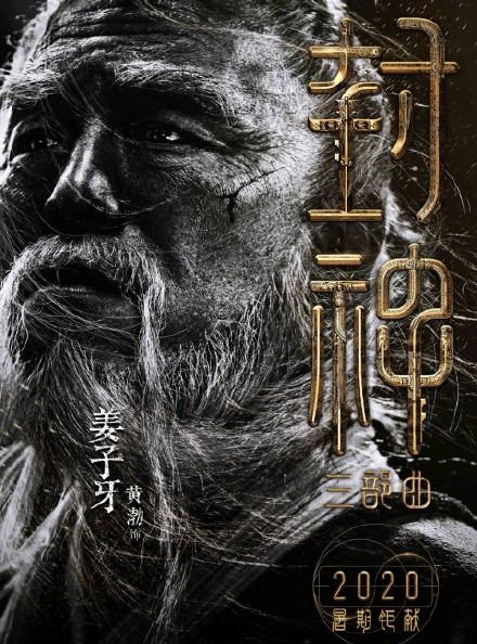 2019最热门电影排行_2019年韩国最热门五部电影,《恶人传》只能第三,第一
