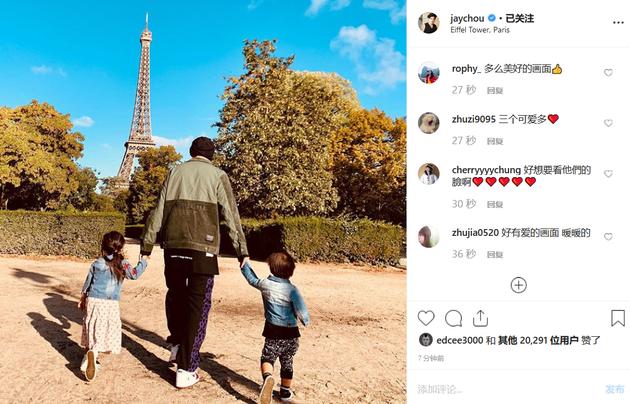 周杰伦晒与儿子女儿出游照