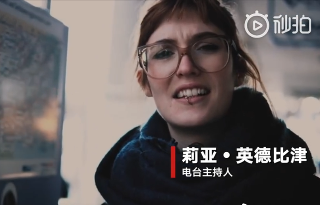 瑞士电台主持人莉亚为缓解大家情绪发布如何感染新冠肺炎教程引争议