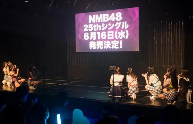 白间美瑠制作演出宣布组合将发行新曲