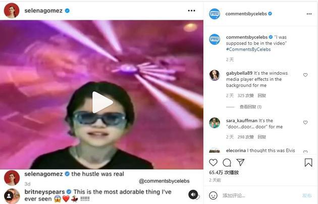 布兰妮翻牌赛琳娜儿时翻唱视频:最可爱!