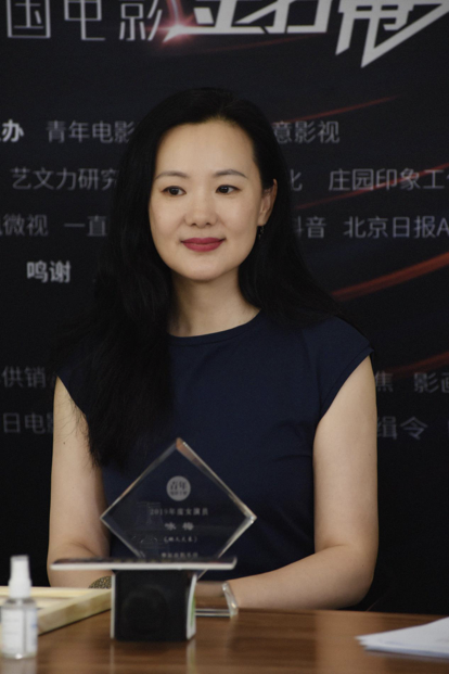 青年电影手册2019年度女演员 咏梅《地久天长》