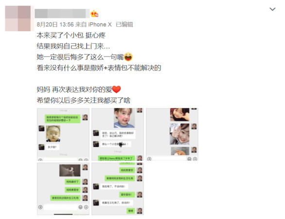 周扬青与罗志祥1年前生日约定落空 豪买34万包包