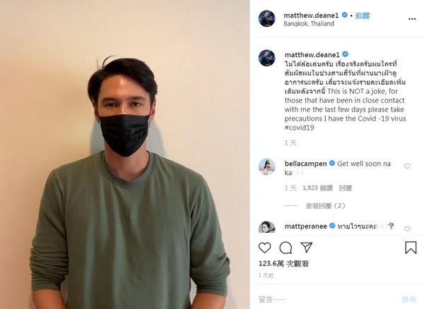 国41岁男演员马修狄恩确诊感染新冠肺热。