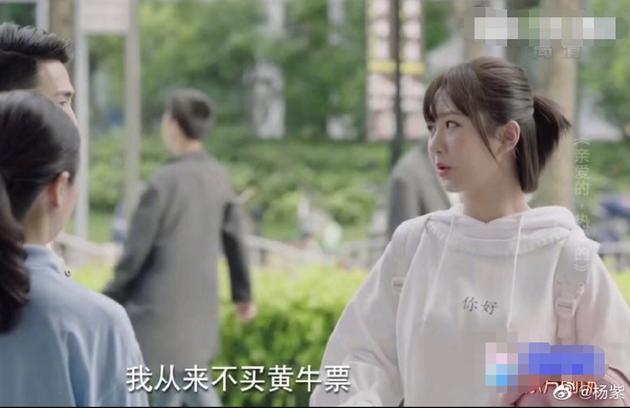 热播剧《亲爱的,热爱的》全集遭泄露 杨紫发文呼吁