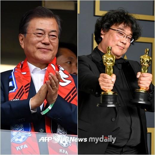 韩国总统文在寅邀请奉俊昊访问青瓦台
