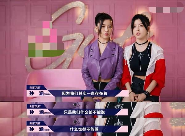 BY2参加选秀节目