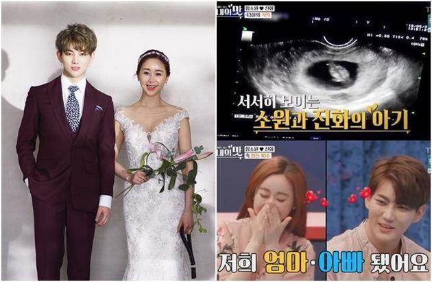 """42岁韩女星咸素媛和网红男""""母子恋"""" 宣布已怀孕3个月"""