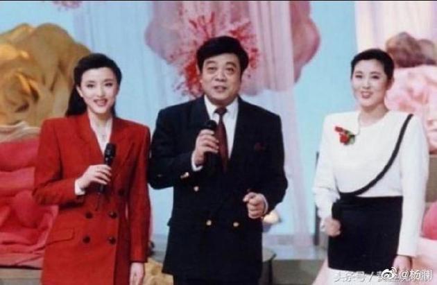 杨澜与赵忠祥以前相符照