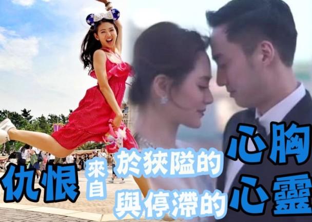 赖弘国结婚前妻发文引猜测