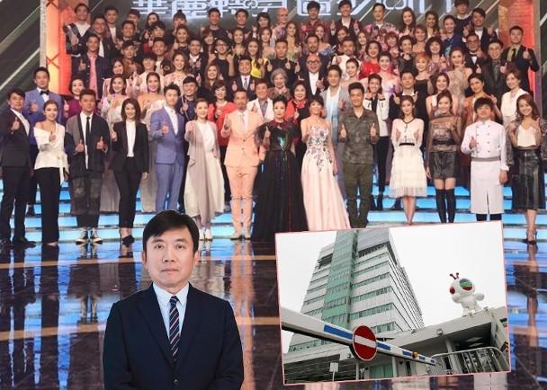 陈国强发表台庆贺词。