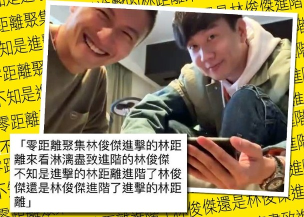 两人录自拍视频。