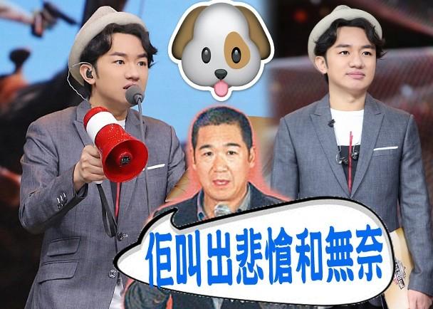 王祖蓝专程挑选港剧参加总决赛