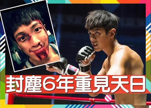 柯震东掷千八万购回电影《打喷嚏》版权,并于暑伪在台湾公映。
