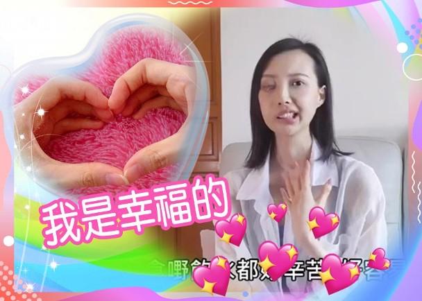 香港女星患癌致五官扭曲变形