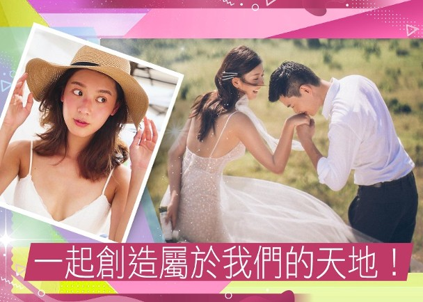 香港女星余香凝宣布嫁圈外男友 晒唯美婚纱照好甜