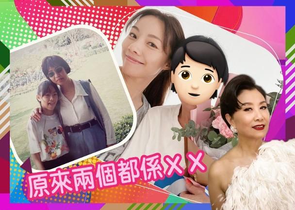 邓丽欣为母庆生晒童年照 赞妈妈打扮时髦像汪明荃