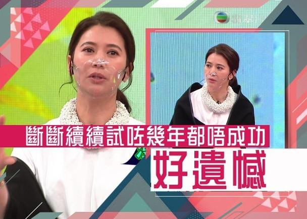袁咏仪自曝想生二胎