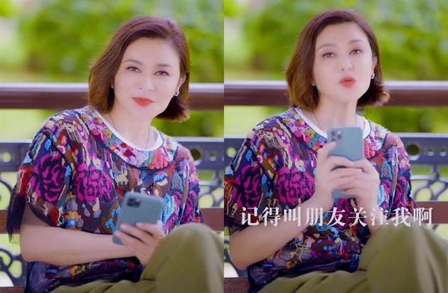 """57岁关之琳出镜分享近况 被网友感叹""""美人迟暮"""""""