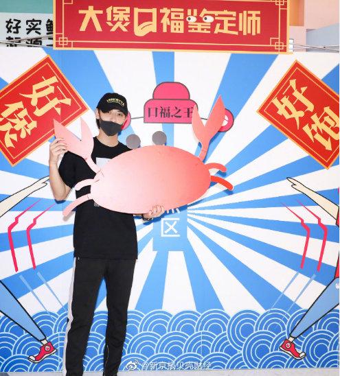 黄子韬退出旗下餐饮公司 曾亲自为店铺站台