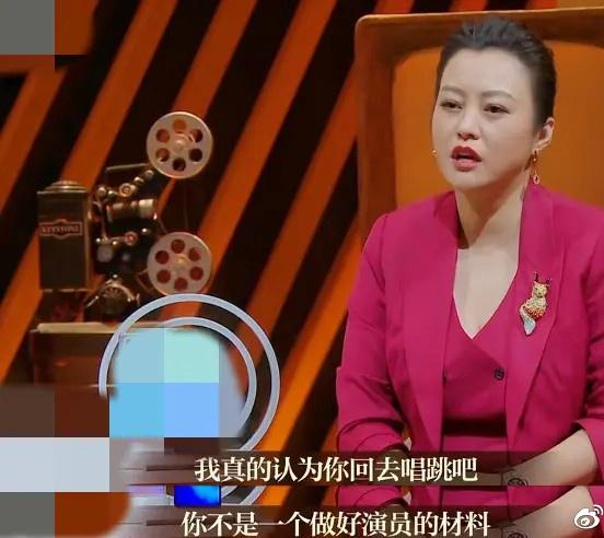 金子涵李汶翰表演《想见你》 郝蕾:回去唱跳吧