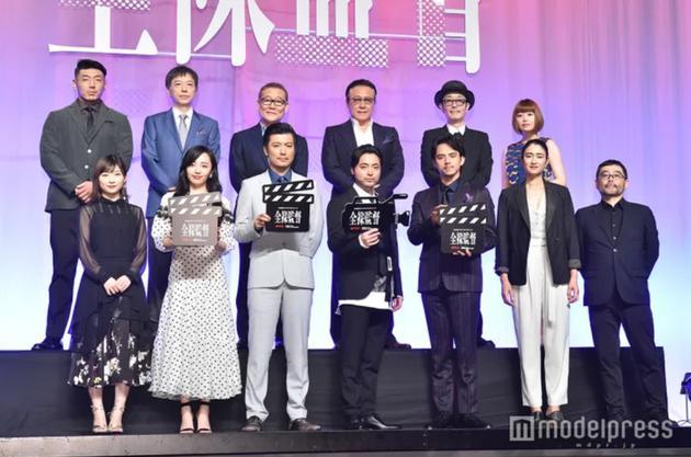 日剧《全裸导演》全球首映仪式