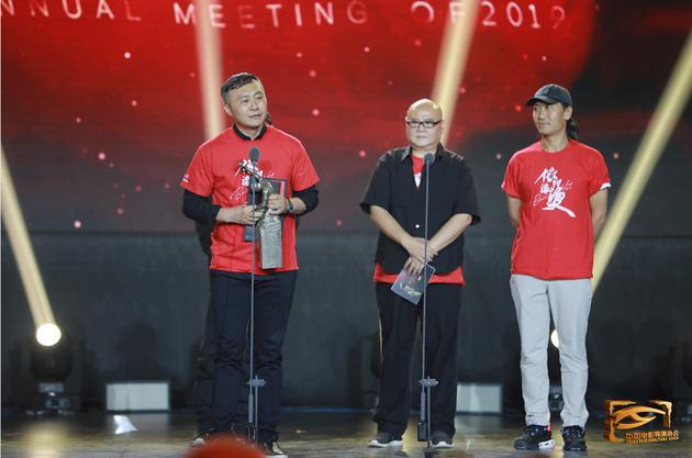 评委会特别表彰《哪吒之魔童降世》出品人王长田(左一)领奖