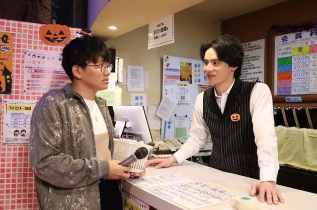 冈田健史将主演《毛骨悚然撞鬼经》 首出演恐怖片
