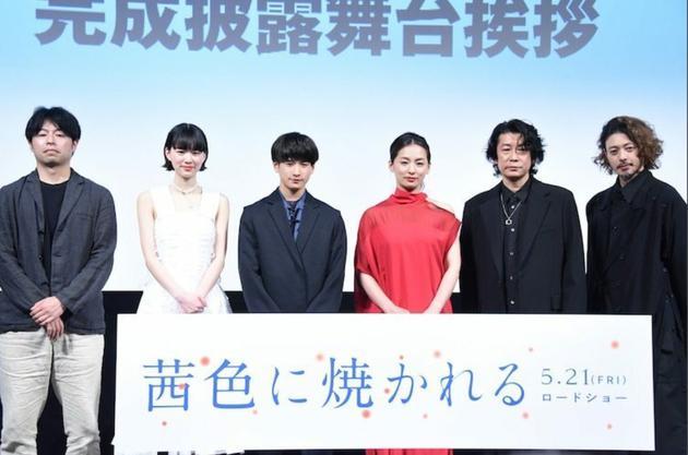 4月27日尾野真千子出席电影《茜色如烧》完成报告会