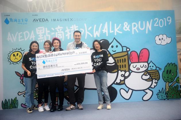 杨千嬅支持慈善步行筹款活动。