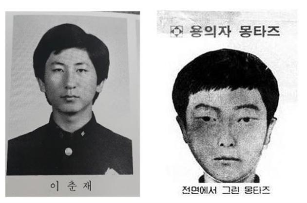 """李春才(音译)的照片与""""华城连环杀人案""""模拟画像"""