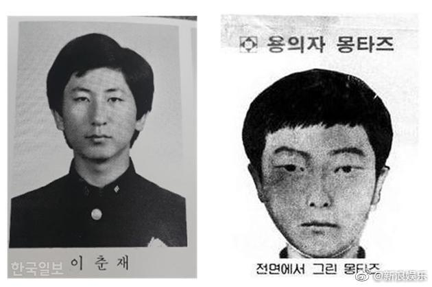 《杀人回忆》原型嫌犯9月公布