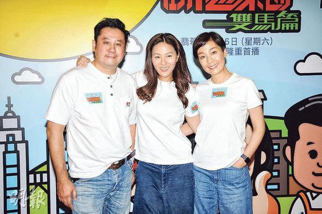 麦长青(左首)曾与滕丽名、江美仪配相符《街市游笑团》,该节现在标监制梁俭恒也被无线裁员