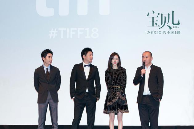 《宝贝儿》在多伦多首映,剧组成员亮相