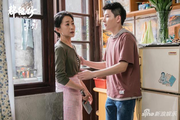趙美蘭更偏愛二兒子蘇明成