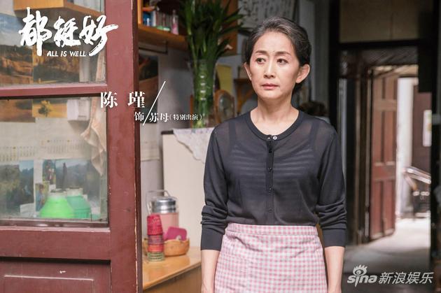 陳瑾在《都挺好》中飾演蘇母