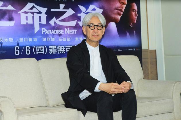 坂本龙一为配乐新作《亡命之途》赴台湾宣传