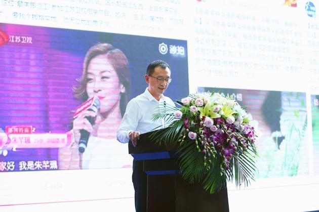 江苏卫视副总监兼营销中心主任曹海峰