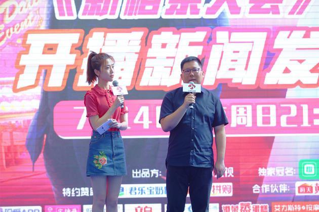 江苏卫视副总监兼节目中心主任、《新相亲大会》总制片人王希
