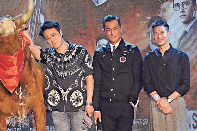 吴镇宇(左起)、古天乐、张家辉合演的《 使徒行者2谍影行动》,前晚(8月6日)举行首映礼。