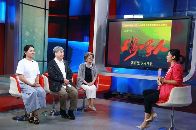 《上海一家人》主创分享幕后点滴